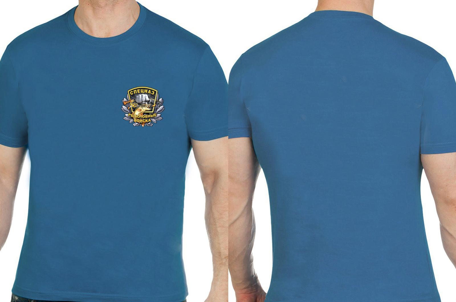 """Классная футболка """"Рыболовные войска. Спецназ""""."""