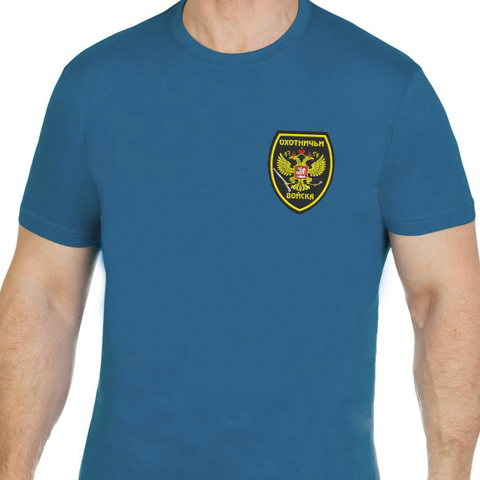 """Классная футболка с нашивкой """"Охотничьи войска"""""""