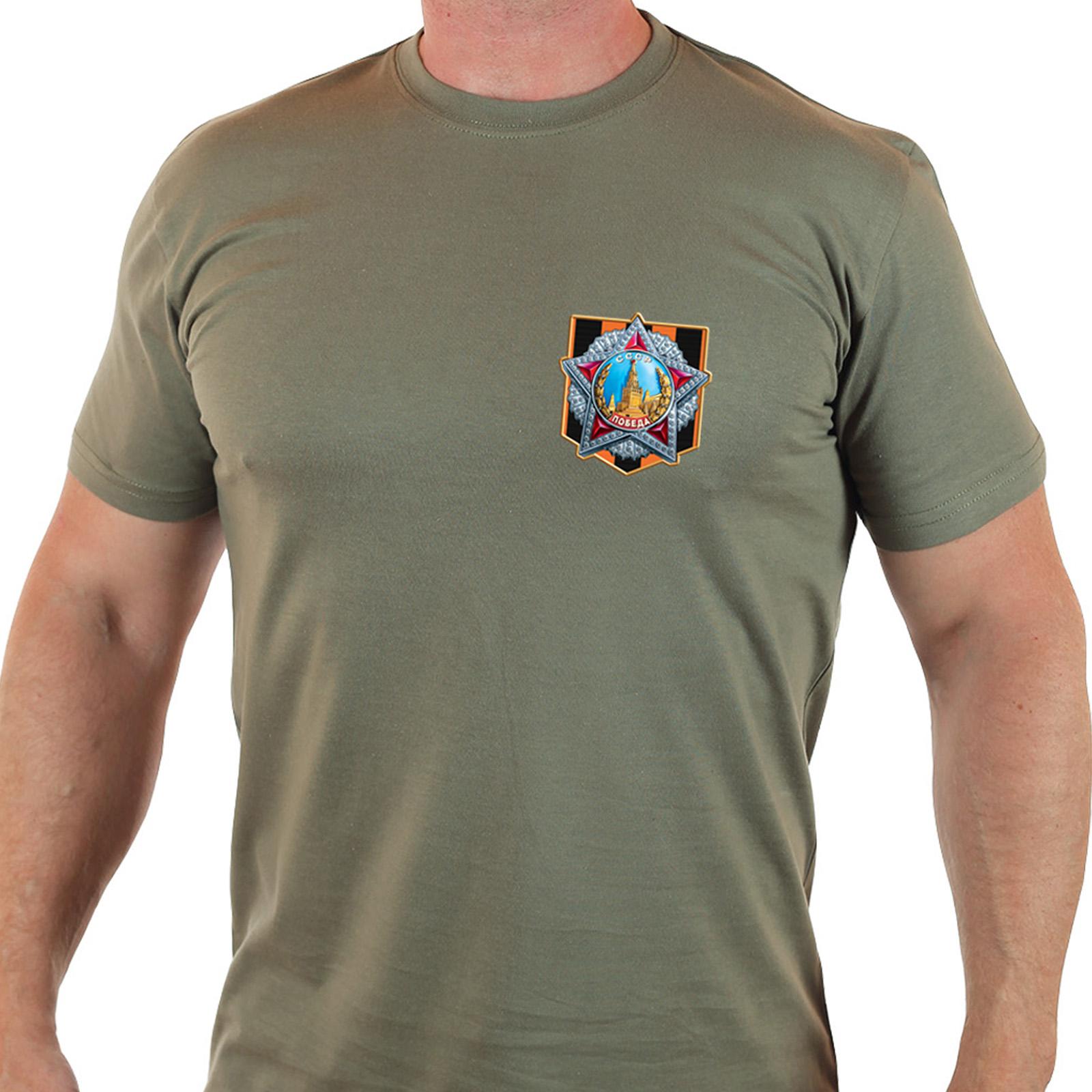 """Классная футболка с термотрансфером """"Победа"""""""