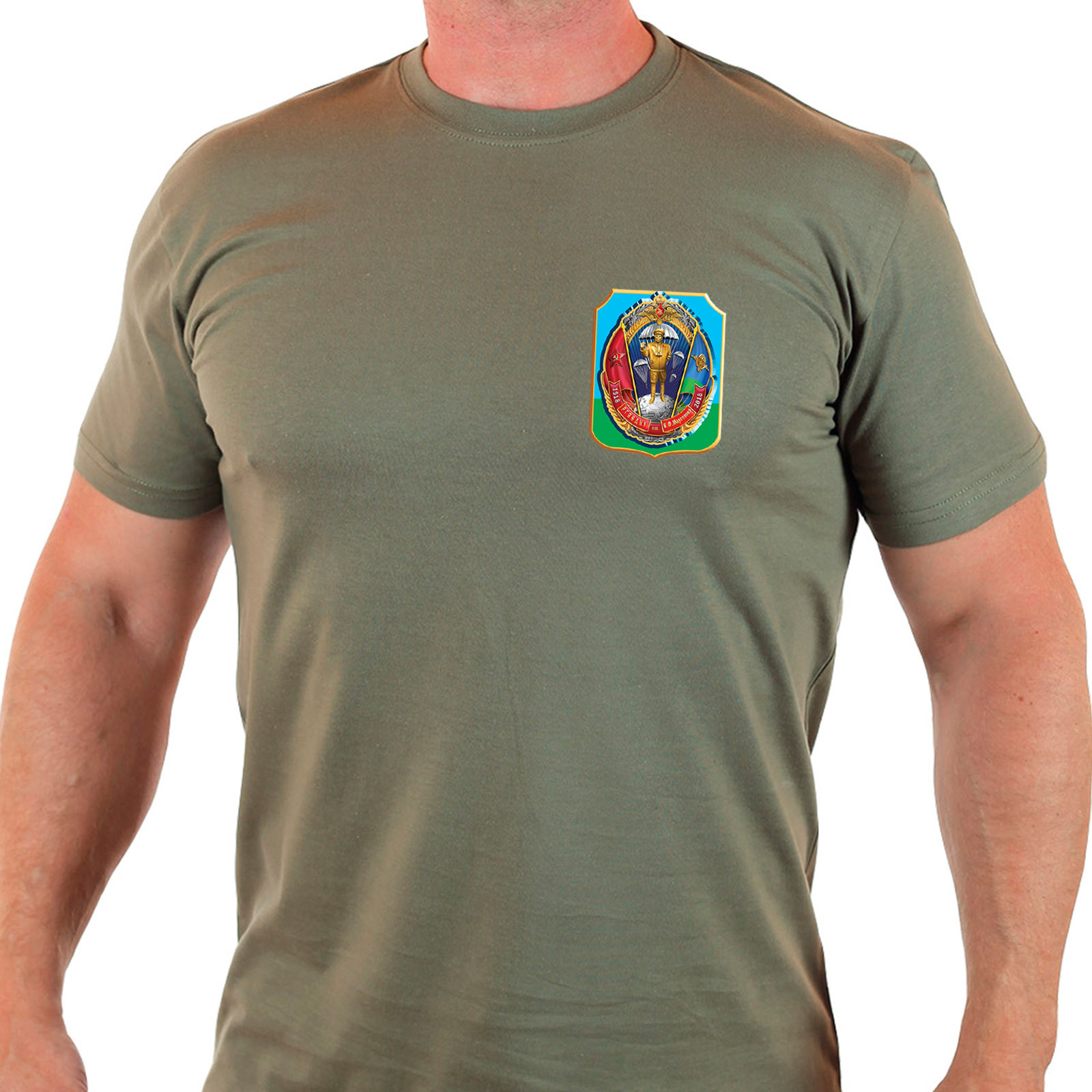 Классная футболка ВДВ с нашивкой