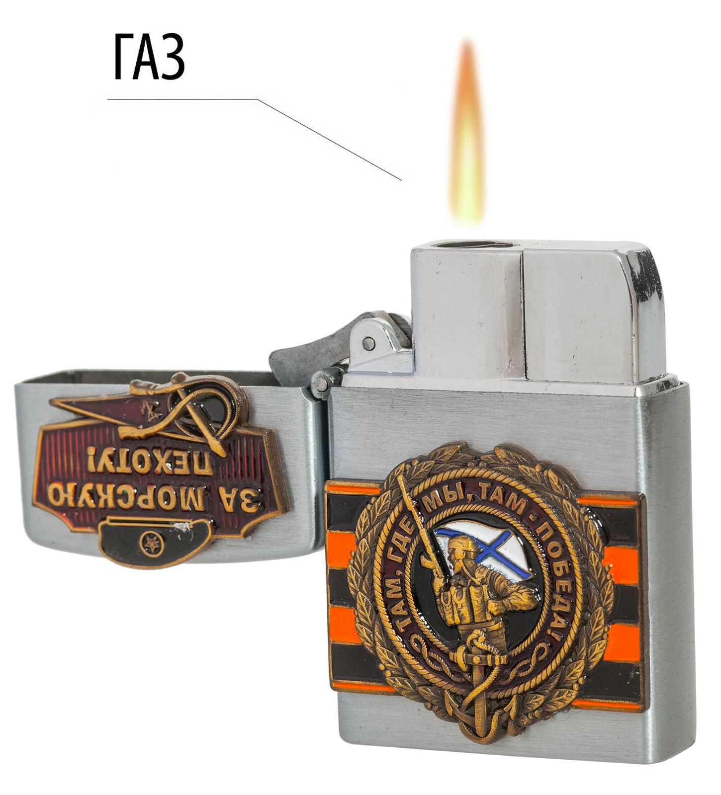 "Классная газовая зажигалка ""За Морскую пехоту!"""