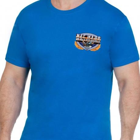 Купить классную хлопковую футболку ВМФ