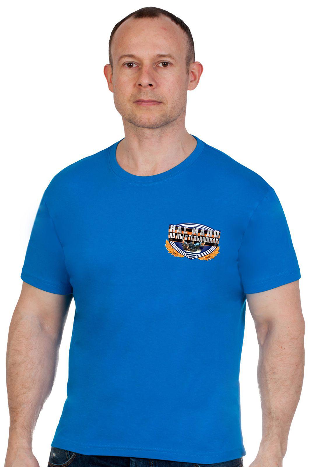 Классная хлопковая футболка ВМФ - купить по выгодной цене