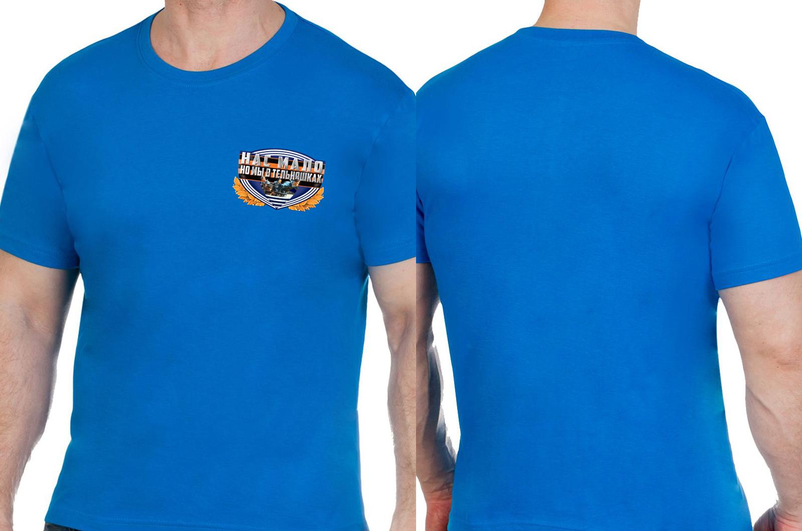Классная хлопковая футболка ВМФ - купить с доставкой