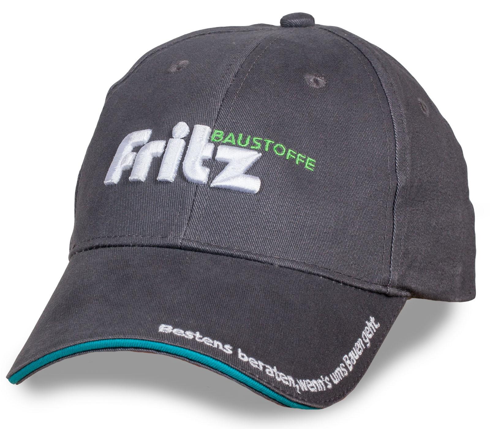 Классная кепка Baustoffe Fritz - ВЫБИРАЙ ЛУЧШЕЕ! Популярная модель, которая уместна ВСЕГДА