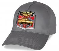 Классная кепка для крутого парня в память о службе! Авторский принт, эргономичный дизайн. Заказывай и носи с гордостью!