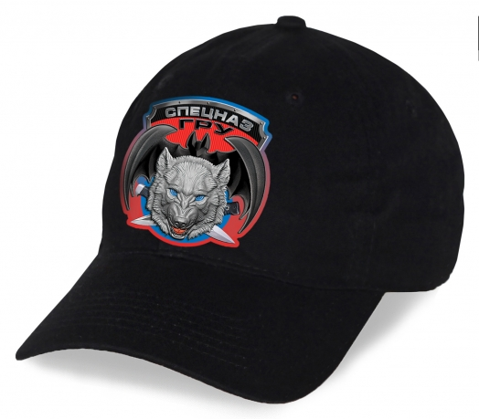 """Классная кепка """"Спецназ ГРУ"""". Отменный головной убор лучшего качества"""
