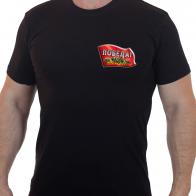 """Классная мужская футболка с термотрансфером """"Победа"""""""
