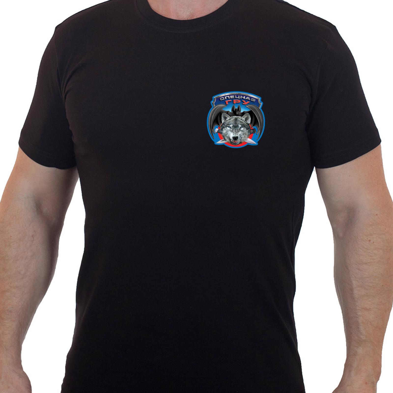 Классная мужская футболка Спецназ ГРУ