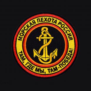Классная мужская толстовка с нашивкой Морской пехоты купить в розницу