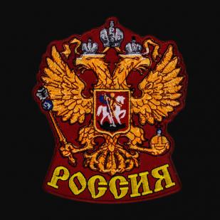 Классная однотонная толстовка с гербом России.