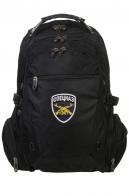 Классный рюкзак с нашивкой Спецназ.