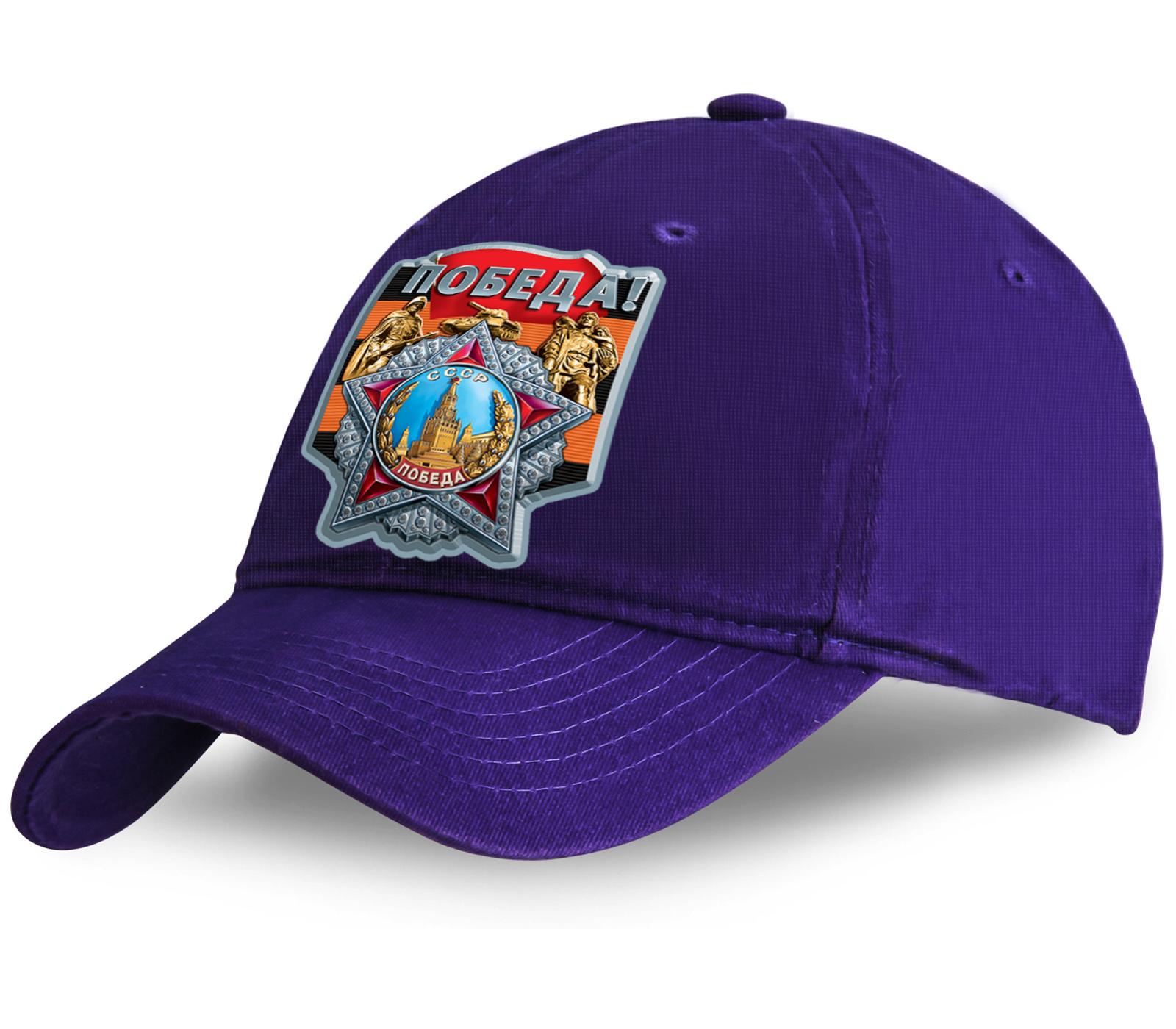«Классно выглядишь в бейсболке Победа» – только это и будешь слышать на Параде, купив этот стильный головной убор. Ты еще раздумываешь?