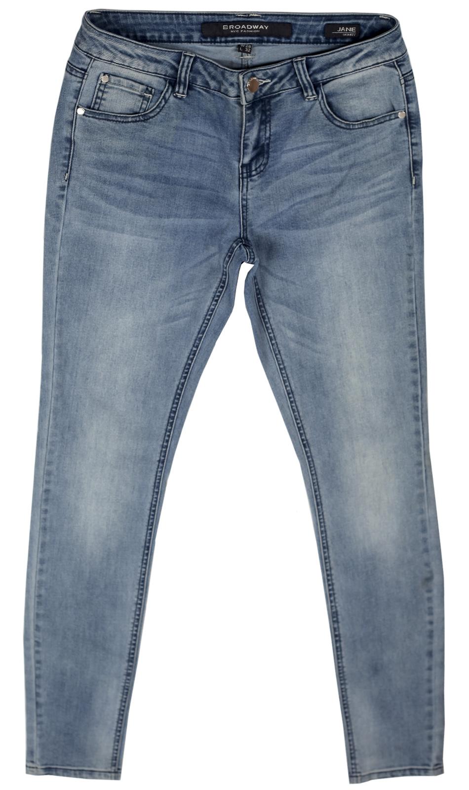 Классные джинсы от Broadway. Стильная модель на каждый день