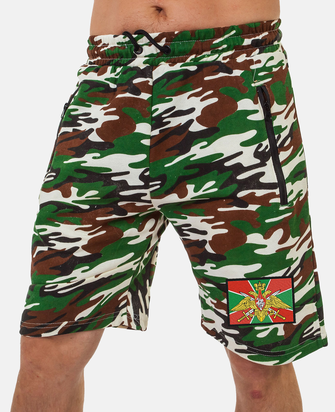 Армейские шорты, камуфляж недорого онлайн
