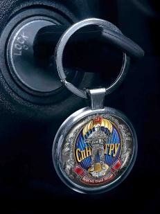 """Классный брелок для ключей """"Спецназ ГРУ"""" по лучшей цене"""