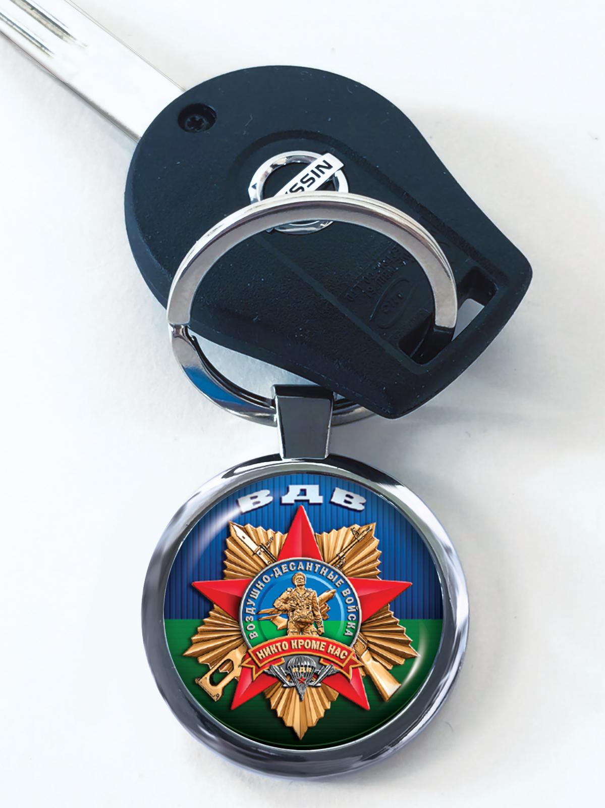 Классный брелок ВДВ купить в Военпро