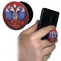 """Классный держатель для телефона патриота """"Герб России"""""""