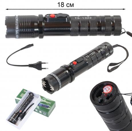 Компактный фонарик TS-1322 с опцией отпугивателя собак