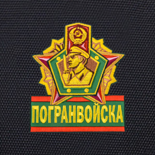 Классный городской рюкзак со знаком Погранвойск купить по лучшей цене