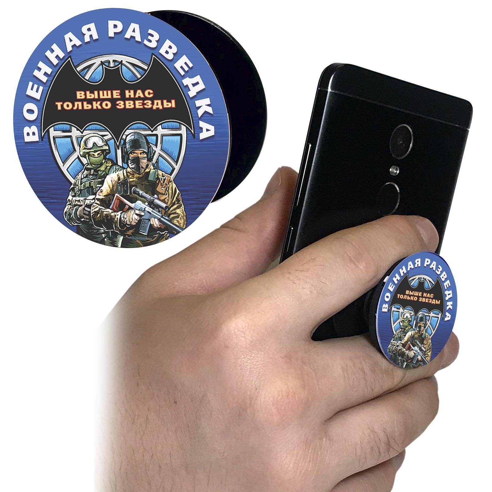 """Классный попсокет для мобильного телефона """"Военная разведка"""""""