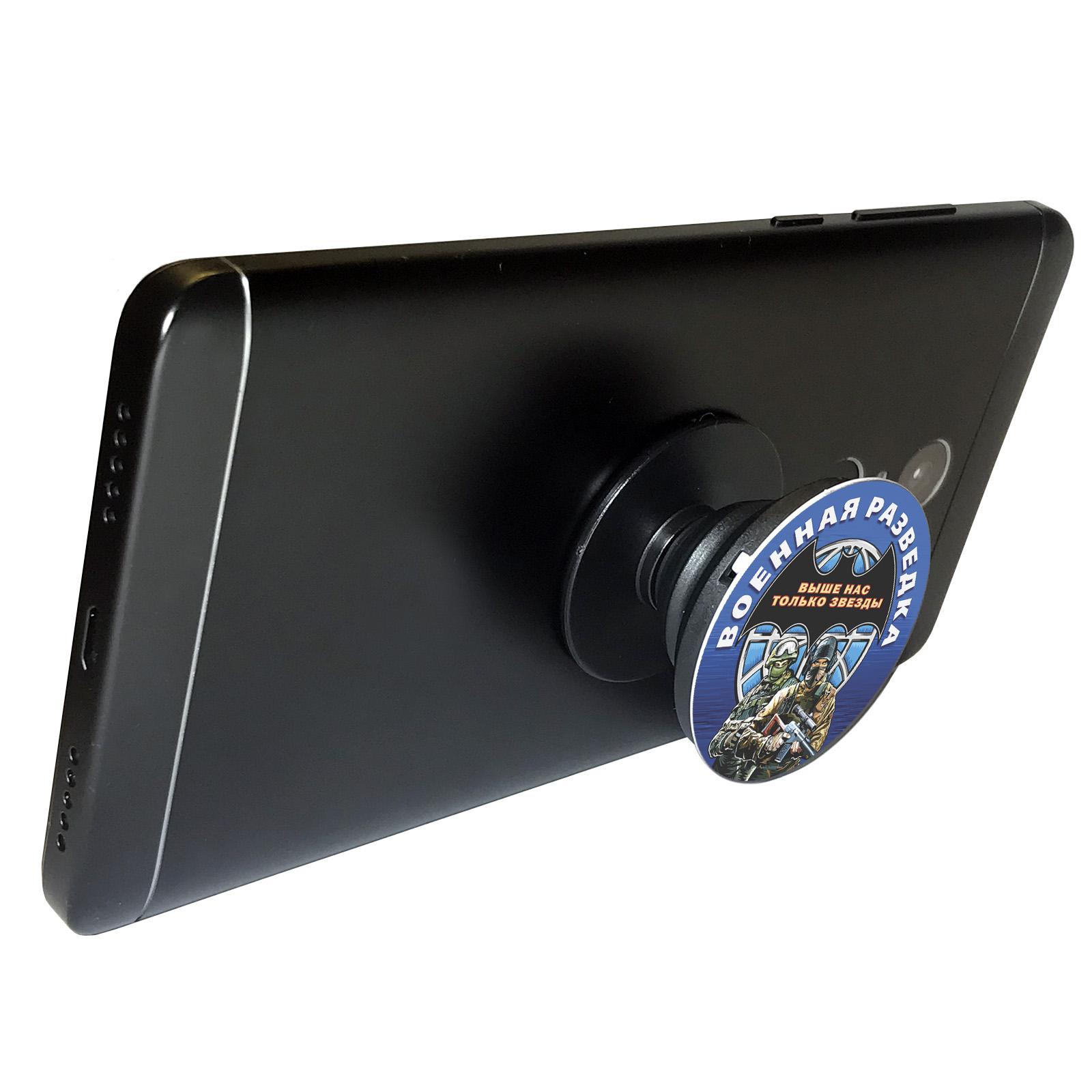 """Купить классный холдер для мобильного телефона """"Военная разведка"""""""