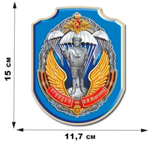 Классный набор наклеек ВДВ в подарок десантнику