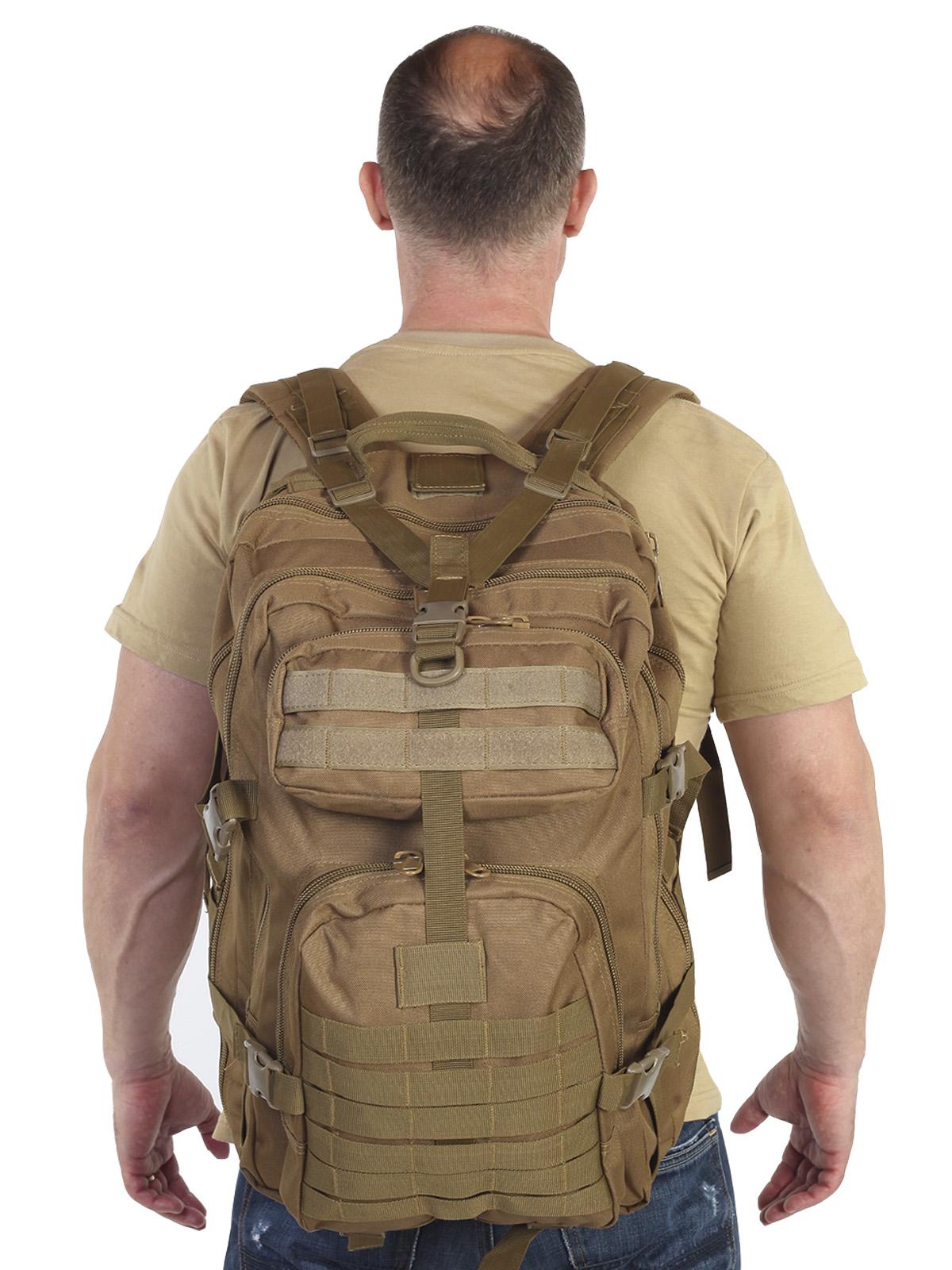 Классный рюкзак для пешего похода (40 л)