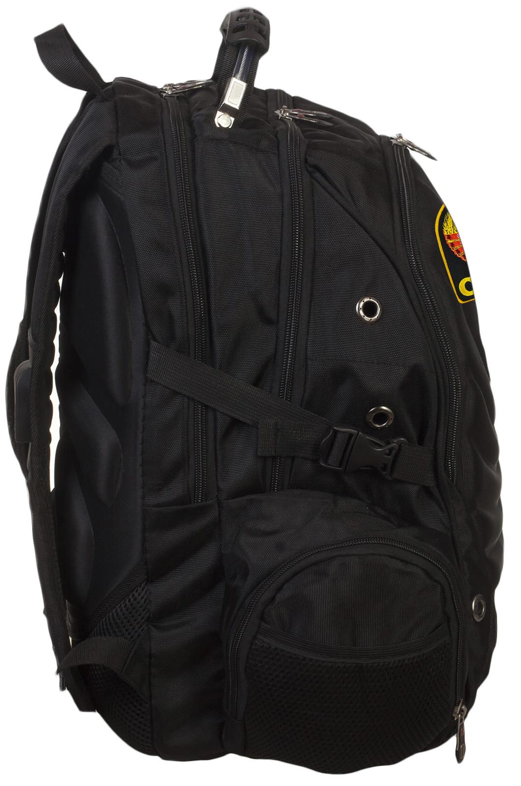 Классный рюкзак с гербом СССР купить оптом