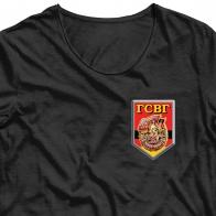 Классный термотрансфер на футболку ГСВГ