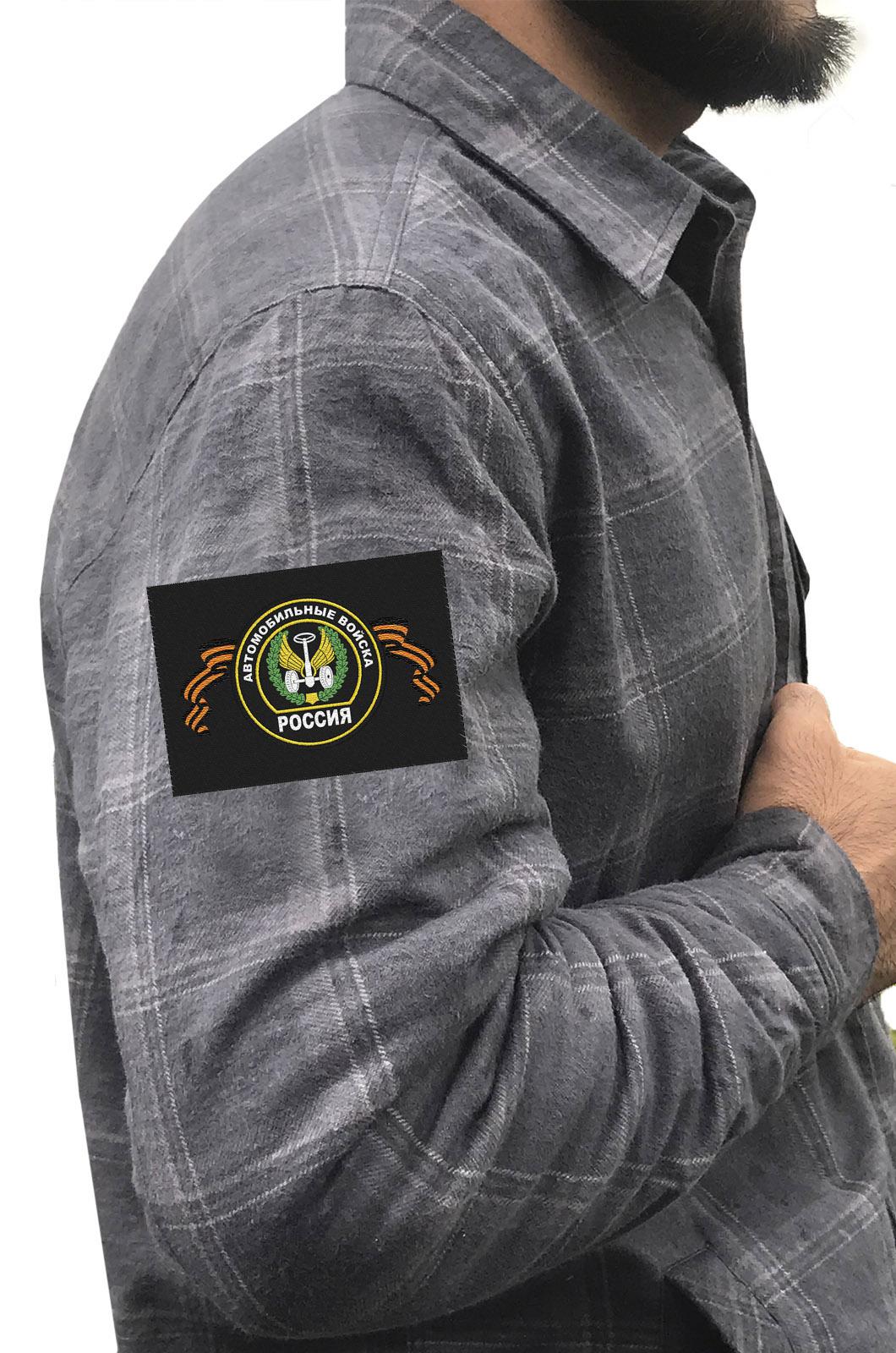 Клетчатая мужская рубашка с вышитым шевроном Автомобильные Войска - купить по низкой цене