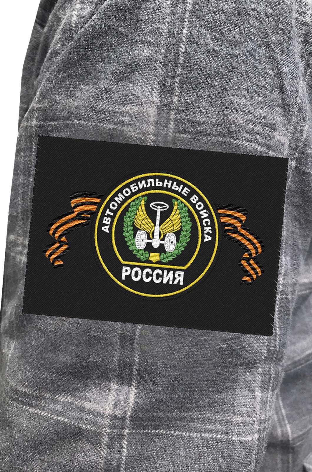Клетчатая мужская рубашка с вышитым шевроном Автомобильные Войска - купить в подарок