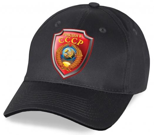 Клевая бейсболка с патриотической эмблемой «Рожден в СССР»