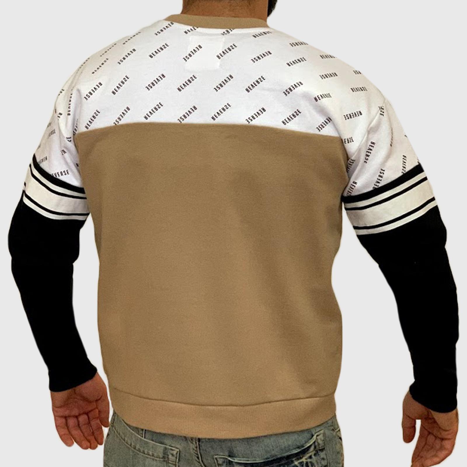 Купить мужской бежевый реглан в интернет магазине