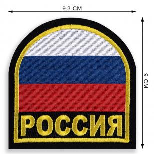 Патриотическая кофта-толстовка с шевроном-флагом России.