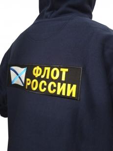 e1ad8de156e7 Кофта-толстовка Флот России