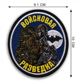 Трикотажная кофта толстовка Войсковая Разведка.