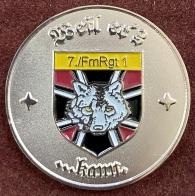 Коин 7-й полк дальней связи 1-й Немецкой армии