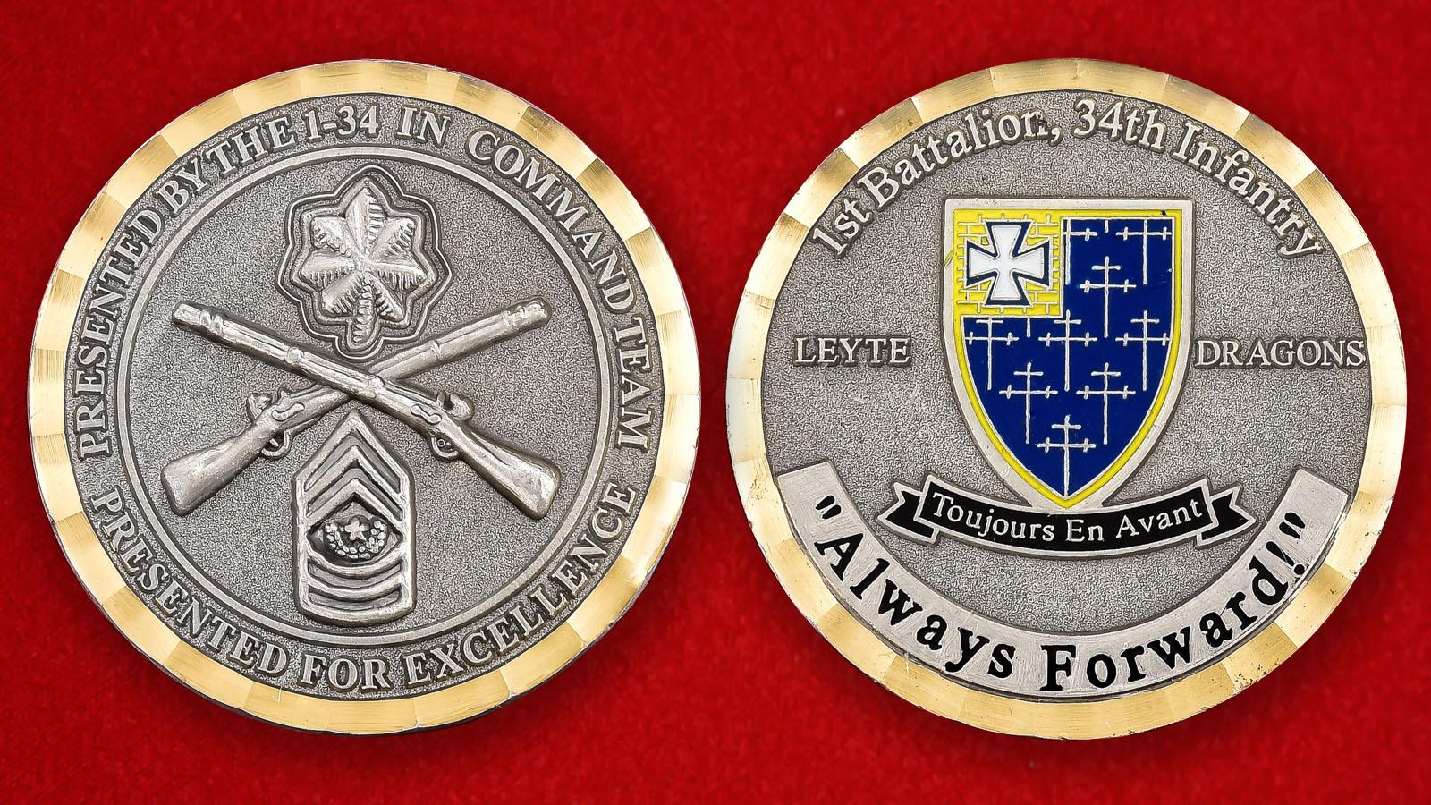 "Челлендж коин армии США ""1 батальон 34 пехотного полка Драконы Лейте"""""