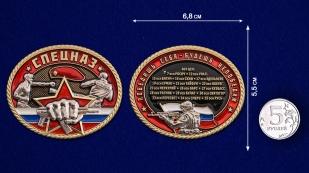 Настольная медаль Спецназ - сравнительный размер