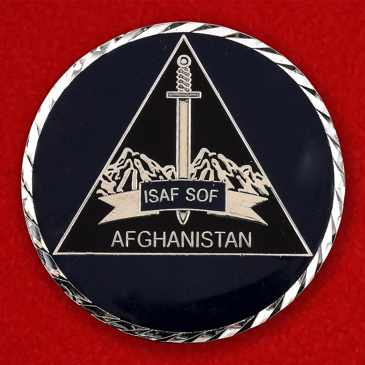 """Челлендж коин """"Спецподразделение Международных сил содействия безопасности в Афганистане"""""""