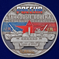 """Настольная медаль """"Танковые войска России"""""""