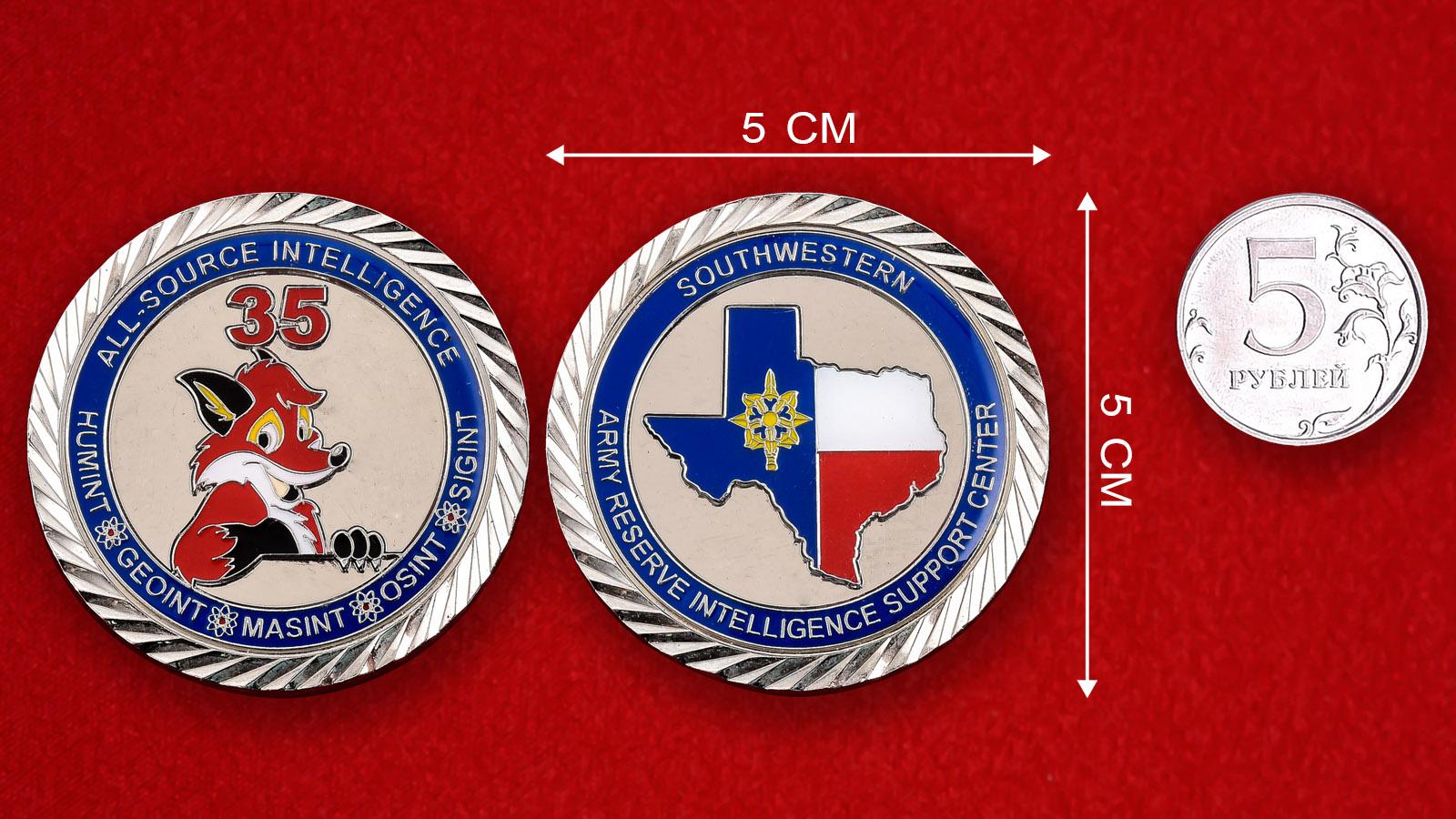 """Челлендж коин """"Центр подготовки разведки резерва ВС США в Сан-Антонио"""""""