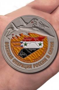 """Заказать коин """"Участнику военной операции России в Сирии"""""""