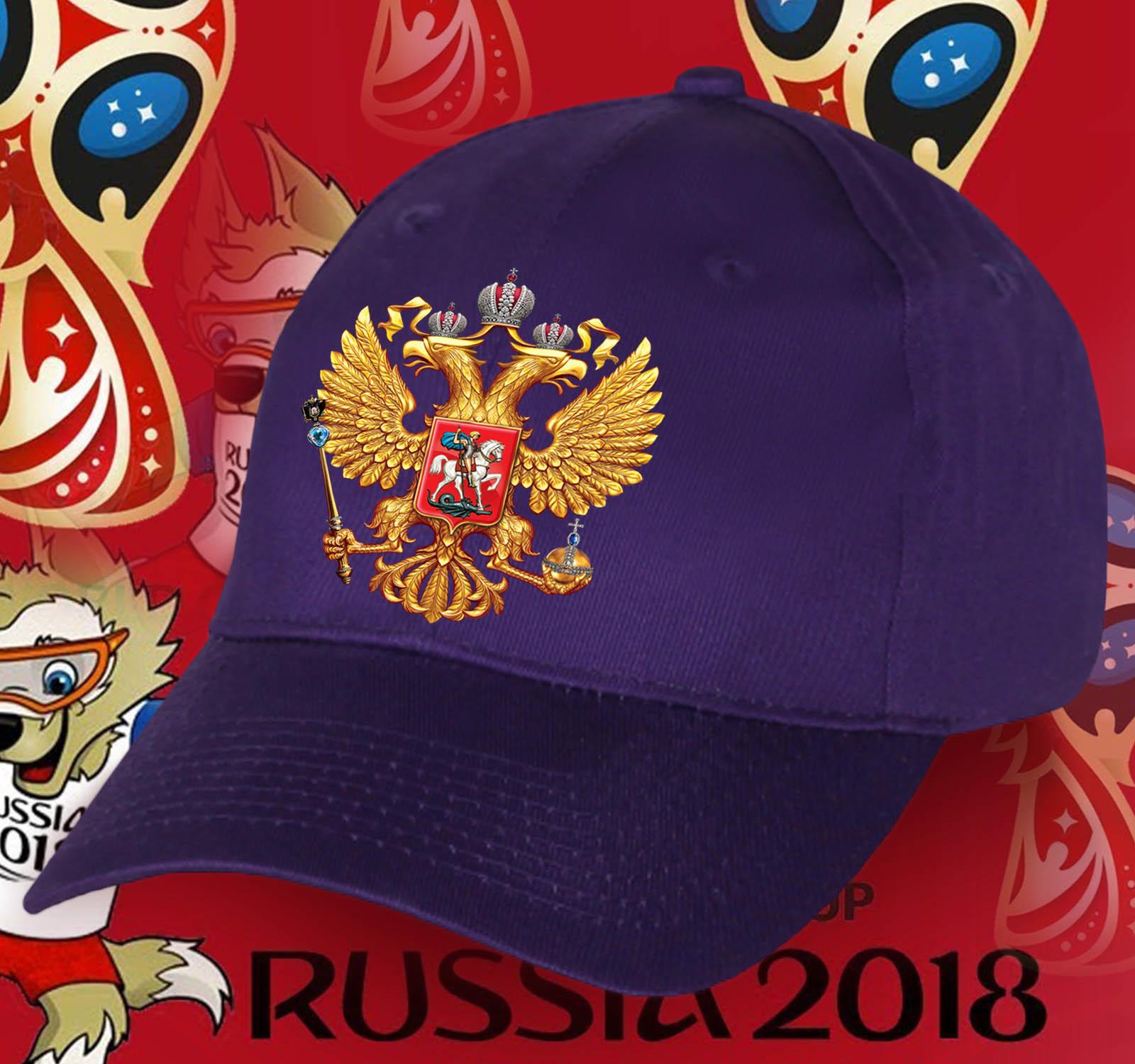 Коллекционная бейсболка с гербом РФ