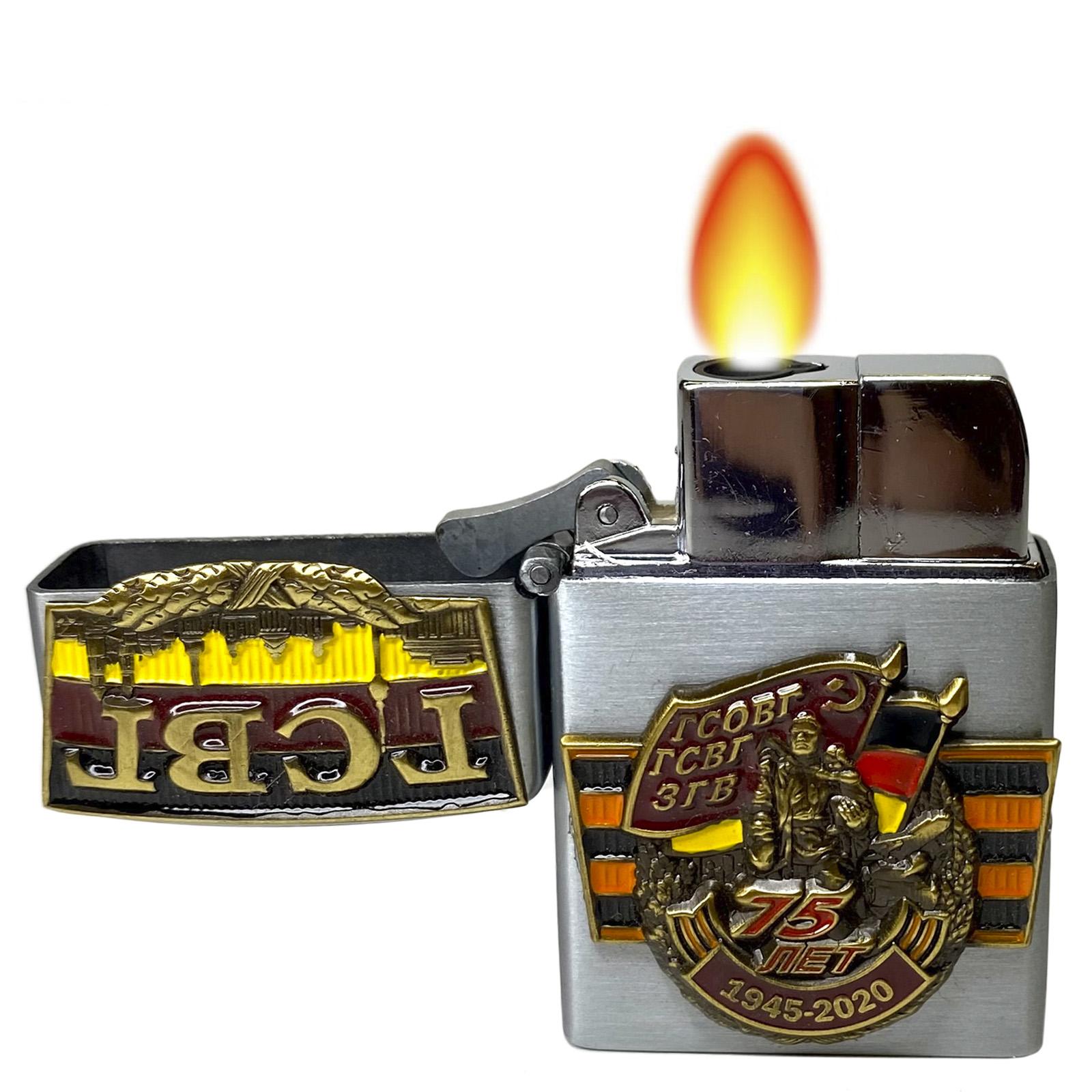 Заказать подарочные зажигалки ГСВГ