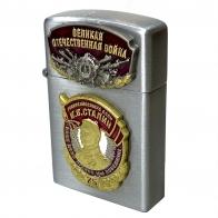 Коллекционная газовая зажигалка 75 лет ВОВ. Сталин