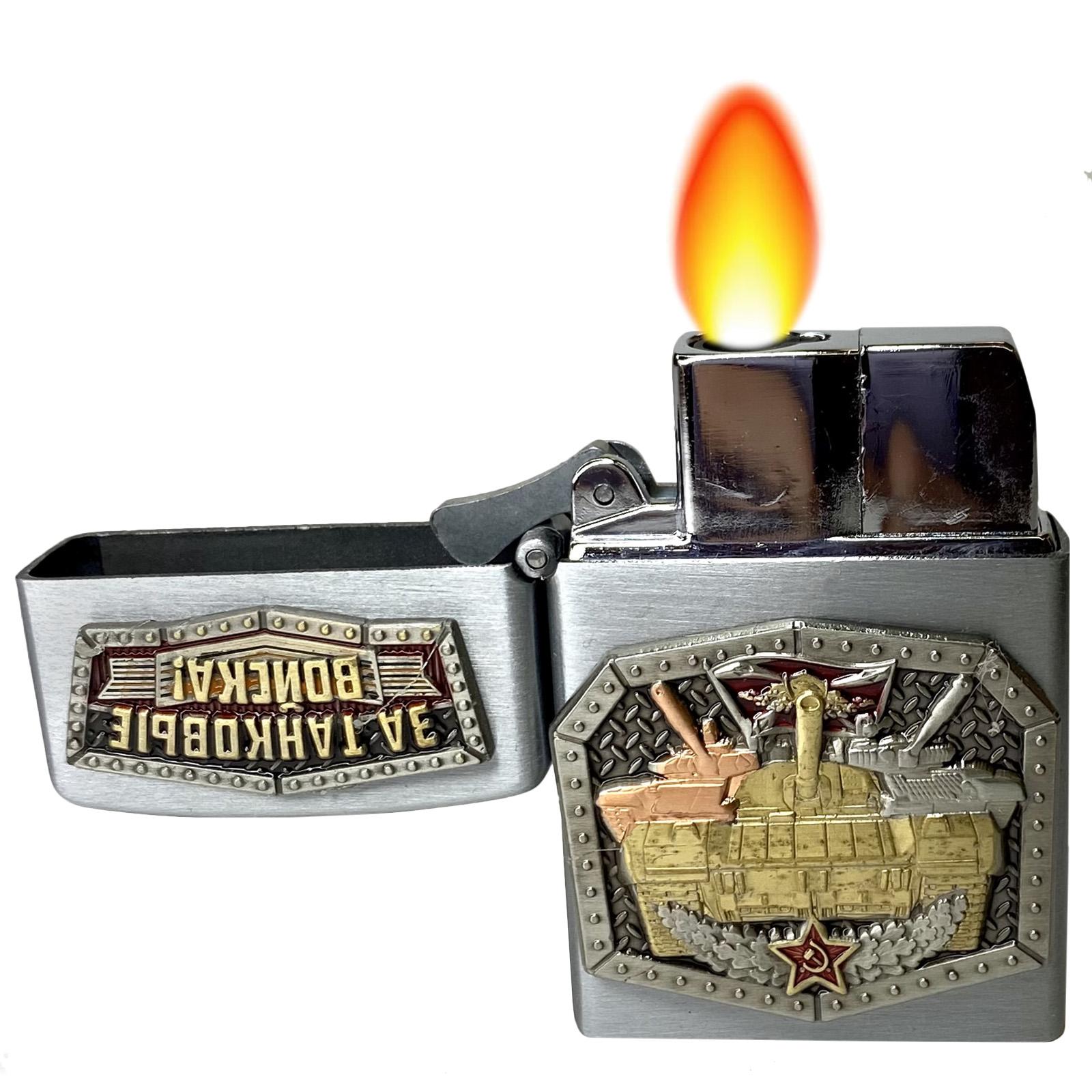 Коллекционная газовая зажигалка За танковые войска - недорого