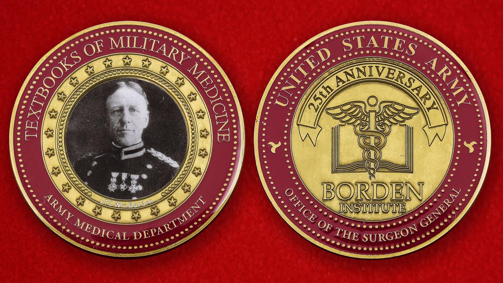 """Коллекционная монета США """"25 лет Институту Бордена"""""""