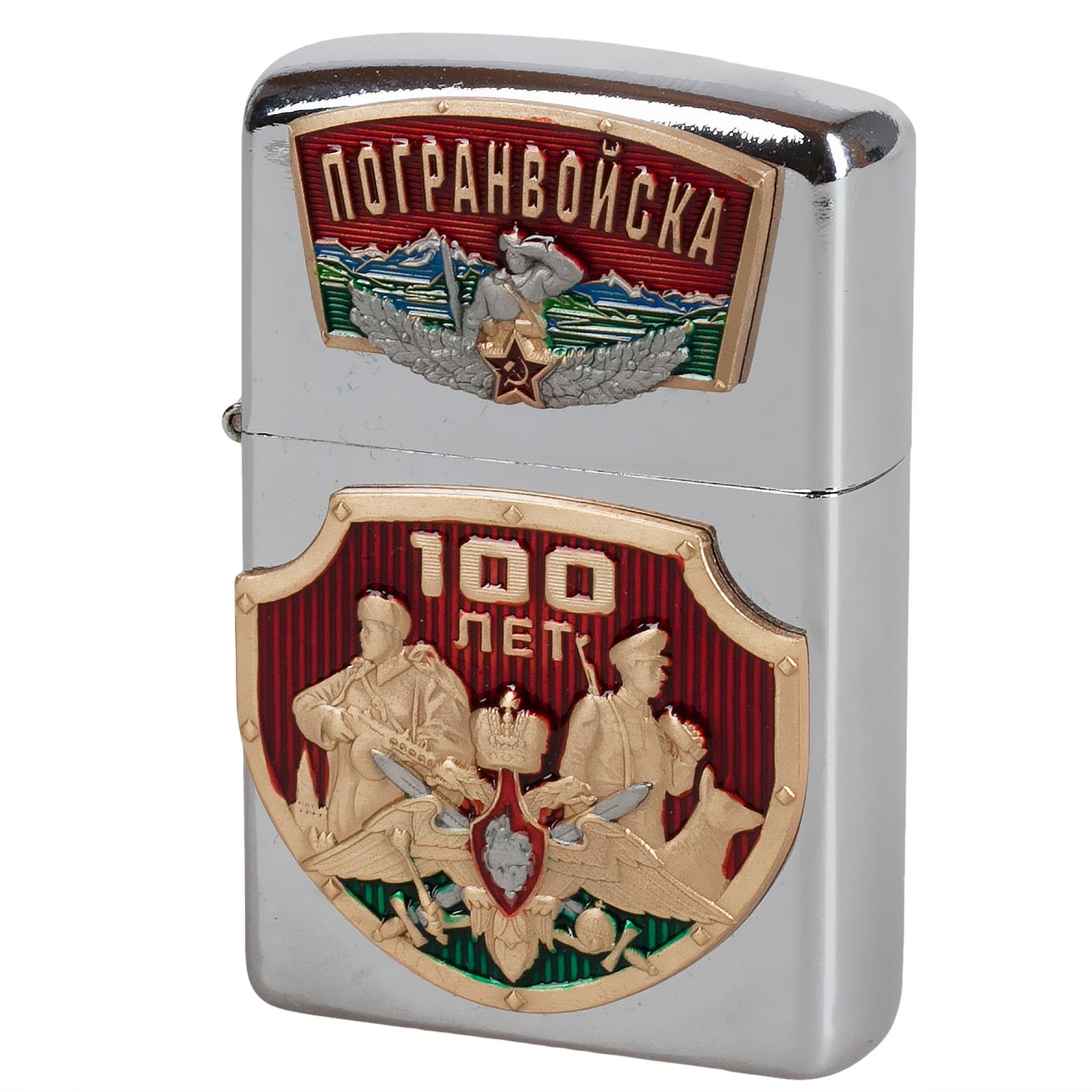 """Коллекционная зажигалка """"100 лет Погранвойскам"""""""